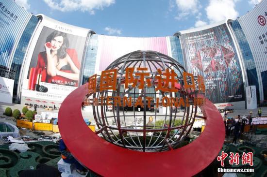 37家港企赴沪参加首届进博会 专家称香港本身就是品牌
