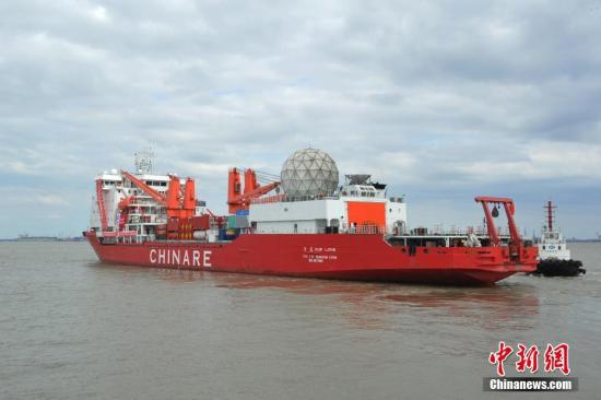 Chinese scientists to deploy buoys 3,000 meters under West Atlantic