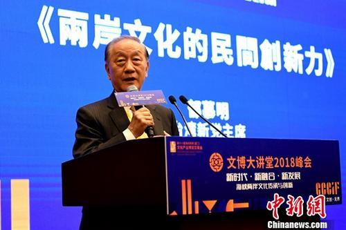 资料图:台湾新党主席郁慕明。<a target='_blank' href='http://www-chinanews-com.lysenze.com/'>中新社</a>记者 王东明 摄