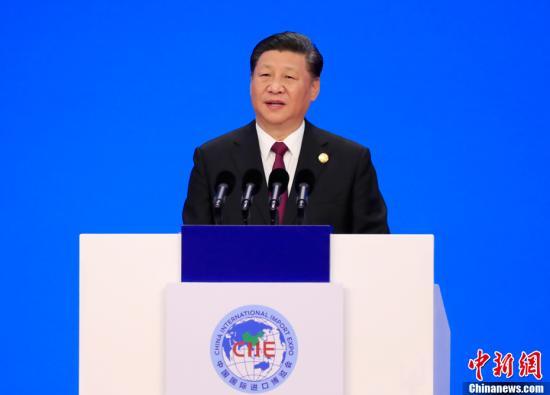 11月5日,首届中国国际进口博览会开幕式在上海国家会展中心举行,中国国家主席习近平出席开幕式并发表主旨演讲。<a target='_blank' href='http://www-chinanews-com.btjcsb.com/'>中新社</a>记者 杜洋 摄