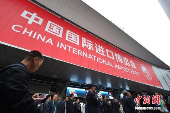 SOEs sign massive deals to expand imports at CIIE