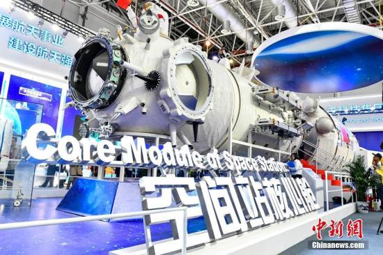 China's space station expected to be completed around 2022
