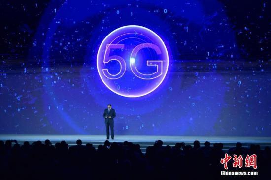 资料图:全球首款全集成5G新空口毫米波及6GHz以下射频模组发布。<a target='_blank' href='http://www.chinanews.com/' >中新网</a>记者 李骏 摄