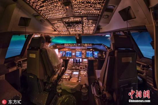 原料图:飞走员机舱。 图片来源:东方IC 版权作品 请勿转载
