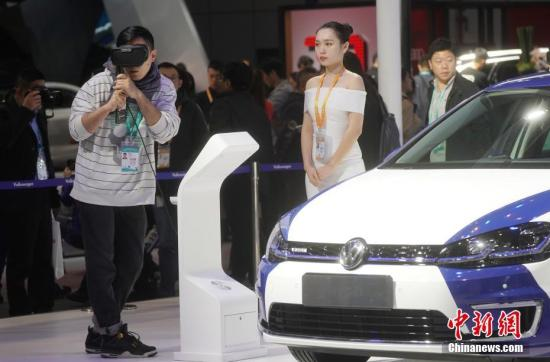 大众汽车致力推进中国儿童道路安全 注重可持续发展