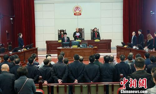 原料图:法院公开宣判。中新社发 抚州市中级人民法院供图