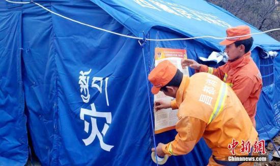 沧海横流显砥柱—金沙江堰塞湖自然灾害抢险工作纪实
