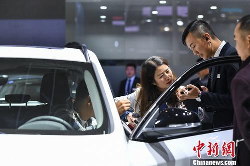 国度发改委:中国汽车产业下行压乐豪彩票(棋牌)力有所加大
