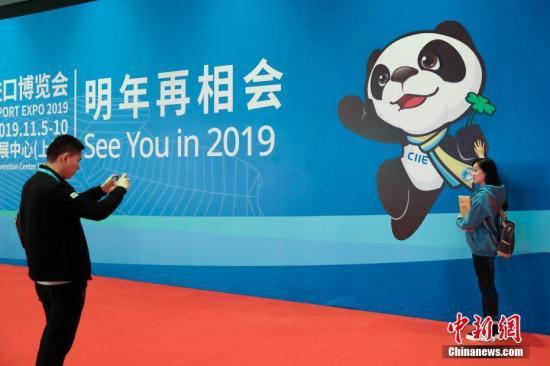 """最后一日,大会打出闭幕海报""""明年再相会"""",届时第二届中国国际进口博览会将在2019年11月5日-10日举办。中新社记者 张亨伟 摄"""