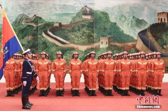 资料图:国家综合性消防救援队伍授旗仪式。记者
