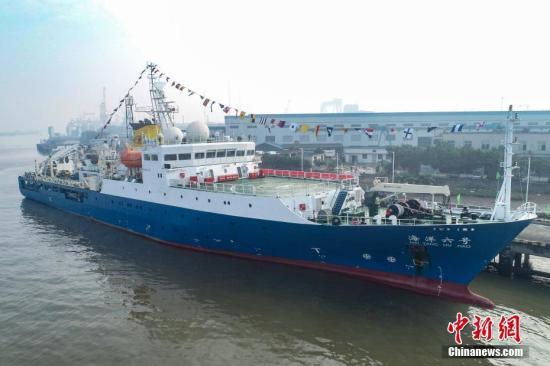 """资料图:""""海洋六号""""船。<a target='_blank' href='http://www-chinanews-com.baicaixu.com/'>中新社</a>记者 陈骥�F 摄"""