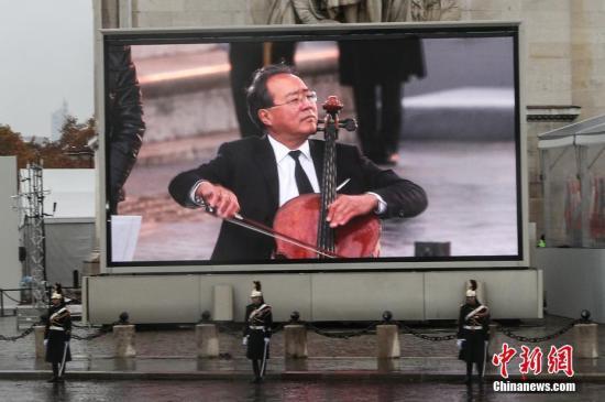 当地时间11月11日,纪念一战结束100周年官方仪式在巴黎凯旋门隆重举行。法国总统马克龙、美国总统特朗普、俄罗斯总统普京、德国总理默克尔、土耳其总统埃尔多安等政要出席当天的仪式。图为著名大提琴家马友友在仪式上演奏。<a target='_blank' href='http://www-chinanews-com.zhenweiqi.com/'>中新社</a>记者 李洋 摄