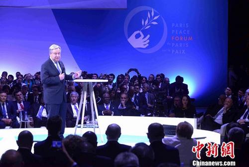 资料图:联合国秘书长古特雷斯。<a target='_blank' href='http://www.chinanews.com/'>中新社</a>记者 李洋 摄