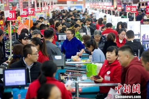 中国中等收入群体超过4亿 其中有你吗?