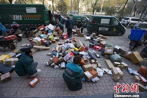 资料图:邮政工作人员正在分拣快递。 中新社记者 张云 摄