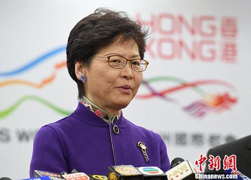 林郑月娥:望各界一同维护香港法治精神