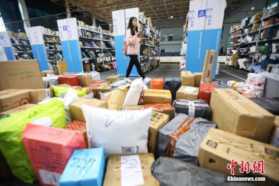 资料图:快递包裹。<a target='_blank' href='http://www.chinanews.com/'>中新社</a>记者 泱波 摄