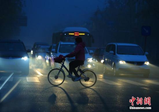 北京市民在重污染的大雾天气中出行。<a target='_blank' href='http://www-chinanews-com.quweiwang.com/'>中新社</a>记者 杨可佳 摄