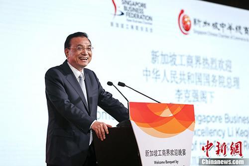 当地时间11月13日晚,中国国务院总理李克强在新加坡出席新加坡工商联合总会和中华总商会联合举办的欢迎晚宴并致辞。中新社记者 刘震 摄