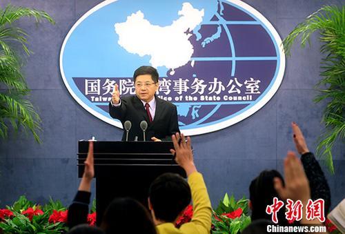 原料图:国务院台办说话人马晓光。中新社记者 张宇 摄