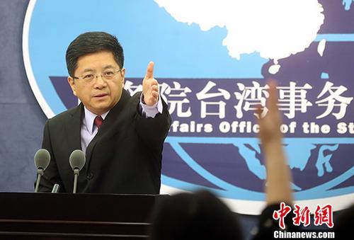 材料图:马晓光a target='_blank' href='http://www.chinanews.com/'中新社/a记者 张宇 摄