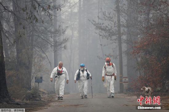 """截至目前""""坎普""""山火造成的死亡人数升至50人,是加州历史上致死人数最多的山火。"""