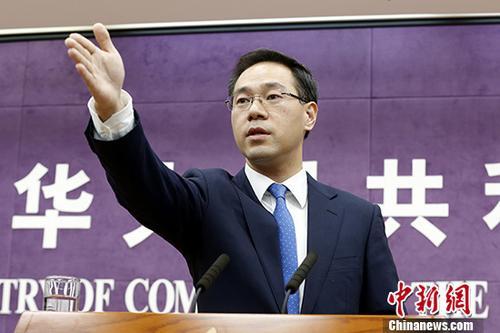 11月15日,中国商务部在北京举行例行新闻发布会。商务部新闻发言人高峰在发布会上透露了中欧投资协定谈判的最新进展,并称该谈判已进入了一个新的阶段。 <a target='_blank' href='http://www-chinanews-com.chinesemetallicyarn.com/'>中新社</a>记者 李慧思 摄