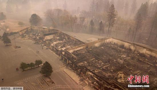 资料图:被山火付之一炬的美国加州天堂镇。