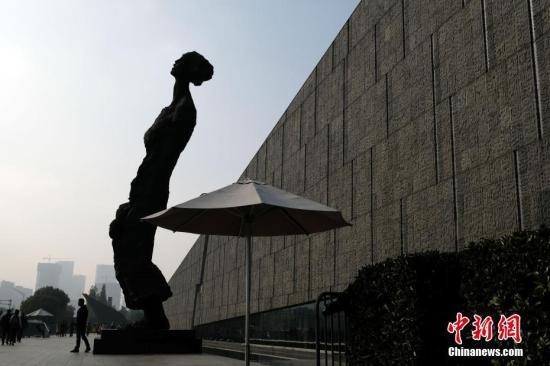 资料图:民众在侵华日军南京大屠杀遇难同胞纪念馆参观。中新社记者 泱波 摄