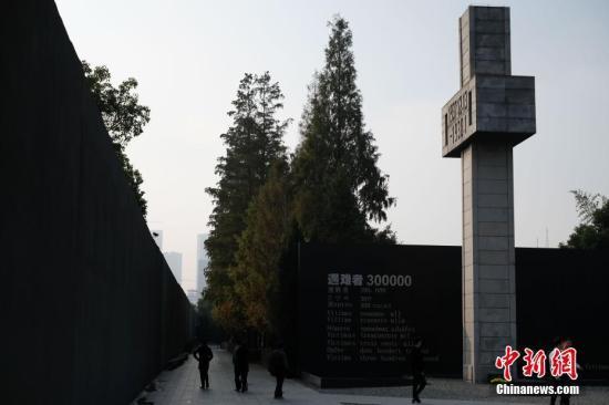 """11月19日,民众在侵华日军南京大屠杀遇难同胞纪念馆参观。因场馆筹备重要活动及设备维修需要,该馆定于11月20日至12月13日期间闭馆。此次闭馆范围包括""""三个必胜""""在内的整个场馆。12月14日起,纪念馆将正常对外开放。中新社记者 泱波 摄"""