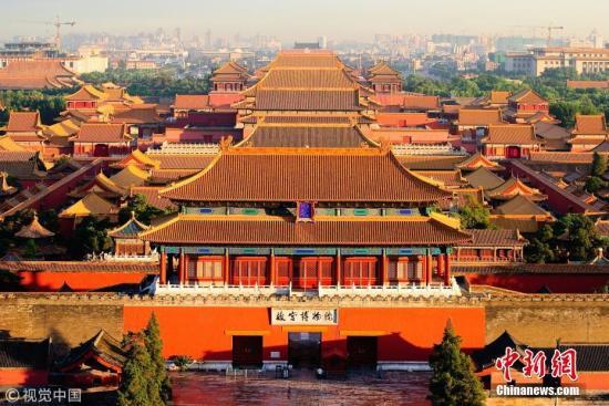 图为北京故宫博物院。图片来源:视觉中国