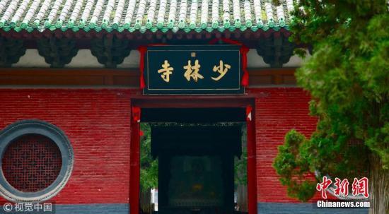 河南嵩山少林寺。图片来源:视觉中国