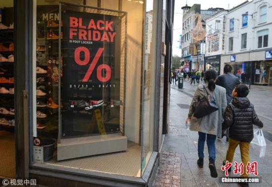 黑色星期五购物者放弃在线购物