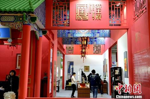 Number of museums in China increases 14-fold over 40 years