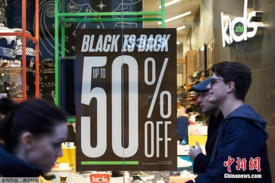 """资料图:世界各自迎来""""黑色星期五""""购物狂欢。"""