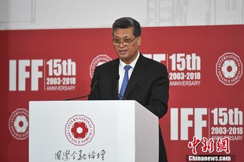 11月24日,国际金融论坛(IFF)第15届全球年会在广州开幕。图为广东省省长马兴瑞在开幕式上演讲。<a target='_blank' href='http://www-chinanews-com.johnthomasfinancial.com/'>中新社</a>记者 崔楠 摄
