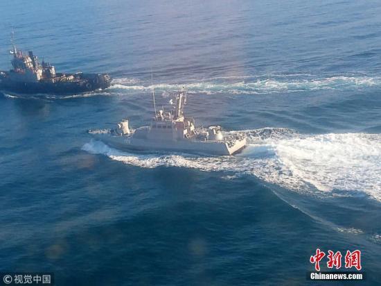 11月25日,俄罗斯动用武器扣留3艘乌海军船只。图片来源:视觉中国