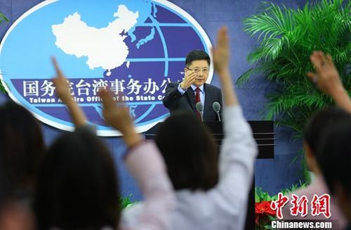 材料图片:国台办讲话人马晓光。a target='_blank' href='http://www.chinanews.com/'种孤社/a记者 杨可佳 摄