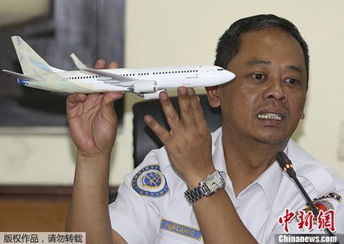 11月28日,印度尼西亞國傢運輸安全委員會公佈獅航空難的調查報告。