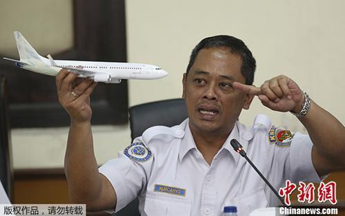 材料图:2018年11月28日,印度僧西亚国度运输平安委员会宣布狮航空易的查询拜访陈述。