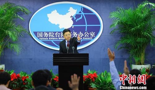 11月28日,国台办说话人马晓光在例走信息发布会上回答记者挑问。中新社记者 杨可佳 摄