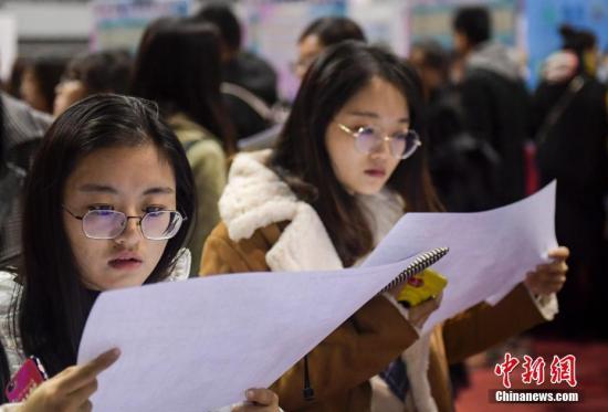 资料图:大学生浏览招聘信息。中新社记者 张勇 摄