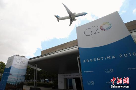二十国集团(G20)领导人第十三次峰会国际媒体中心(IMC)启用。<a target='_blank' href='http://www-chinanews-com.fsdelisi.com/'>中新社</a>记者 盛佳鹏 摄