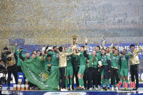 原料图:国安捧得足协杯冠军晋级2019年亚冠正赛。图片来源:视觉中国