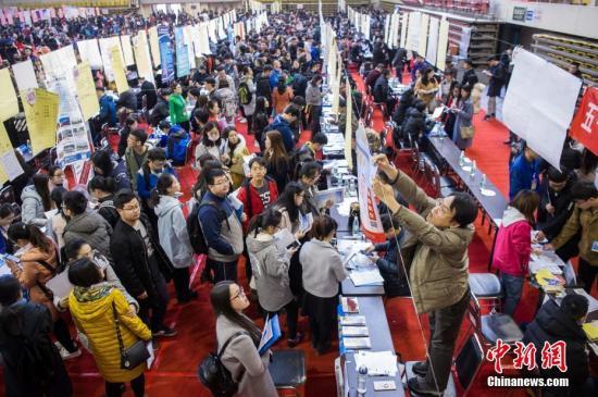 广东举办博士科研人才招聘会 ,博士科研人才需求量达2713人