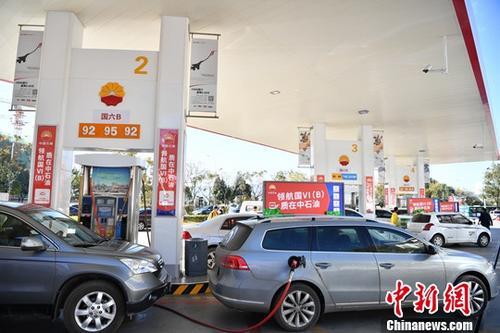 油价今日或年内第六次上调一箱油多花约6.5元