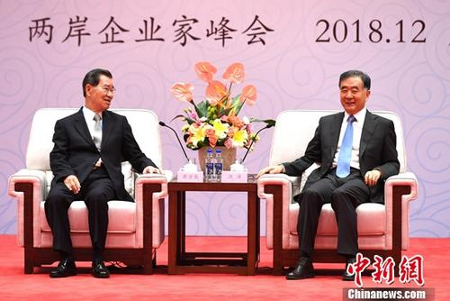 Mainland to open wider to Taiwan: top political advisor