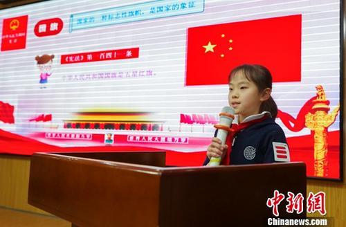 资料图:12月4日,中国第五个国家宪法日到来之际,北京市小学生学习宪法。<a target='_blank' href='http://www.chinanews.com/'>中新社</a>记者 贾天勇 摄