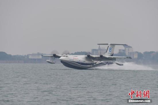 中国大型水陆两栖飞机AG600进入投水功能验证阶段