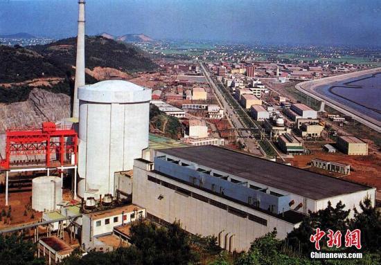 材料图:秦山核电站。a target='_blank' href='http://www.chinanews.com/'中新社/a收 钟欣 摄